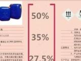 50%双氧水生厂家;广东中成化工有限公司