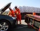 三明汽车困境救援 事故救援 吊车托运 拖车电话
