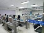 深圳市龙岗区星科源PLC培训中心