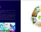 LOGO设计/样本设计/包装设计/VI设计