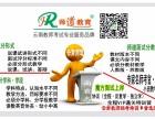 师道 重磅 云南省2018年下半年教师资格证考试