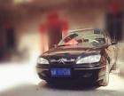 雪铁龙爱丽舍2004款 爱丽舍-三厢 1.6 自动 SX 16V