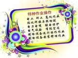 北京安监局证书