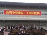 温州平阳开业庆典公司