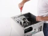 苏州平江60分钟内上门维修打印机