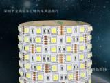 LED灯带工厂百万米现货直销 随时发货 高亮低光衰5米12vLE