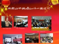 2016年下半年内江市事业单位面试考前培训班招生简章