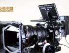专业摄影摄像、后期制作、主持配音、航拍
