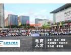 广州亚马逊运营工资多少钱淘宝运营工资天猫运营工资多少钱