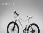 索罗门自行车 索罗门自行车诚邀加盟