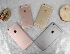 iPhone手机郑州分期店需要首付多少