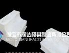 专用工业建筑使用的高铁盖板模具产品