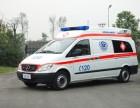 天津私人120救护车出租