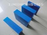 高分子聚乙烯板耐磨链条导轨图片厂家电话