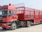 崇左货运 货运全国 承接各种普货 重货 大件 等整车货物运输