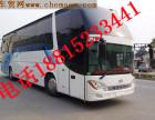 台州到安庆直达汽车客车票价查询18815233441大巴时刻