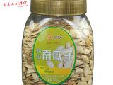 新货休闲零食坚果炒货特产农家野生南瓜子生熟可选300g罐