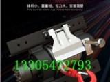 液压绞车的组成结构 百色2吨液压绞车卷扬机