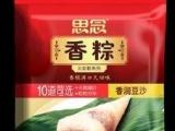 丹东荣兴冷食供应优质保真思念香润豆沙香棕