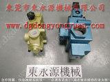 日本冲床连杆维修,冲压机YOKOHAMA气囊-找工厂直供选东