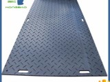 聚乙烯塑料路基垫板 带防滑带纹铺路板
