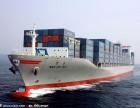 广州至伯利兹国际货运代理,伯利兹散货整柜货运