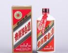 06年贵州茅台酒回收价格 临沂高价回收名酒地方国营茅台