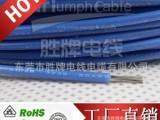 库存供应UL认证高温硅胶电子线3135-16号标准硅胶高温硅胶绝