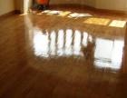 成都木地板翻新选择木地板的步骤