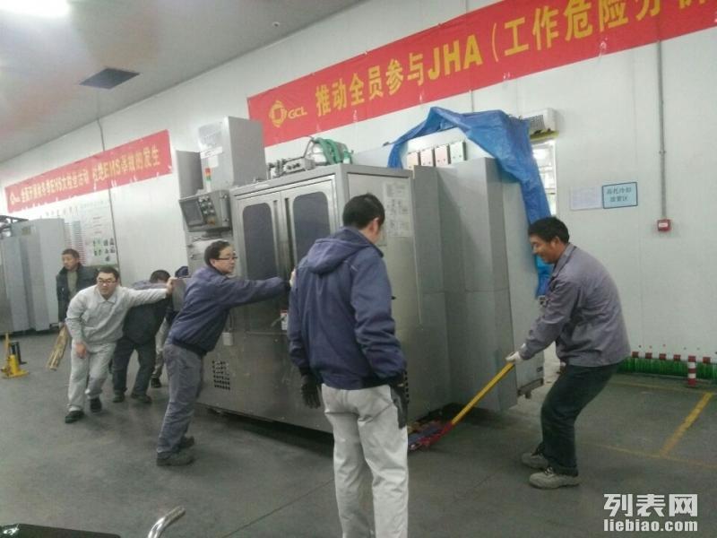 邳州吊装搬运公司,大件设备起重移位,工厂搬迁