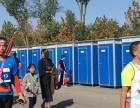 个旧市洁庆厂家专业经营租赁出售临时 厕所洗手间