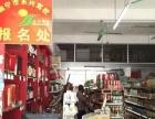 良庆区新加坡城旁双门面68平米临街便利店转让