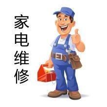 欢迎访问天津和平区志高 中央空调 网站售后维修服务电话