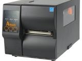 鄭州立象打印機