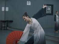 长沙拉丁舞培训班 专业的教师教学 一对一