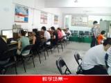 武汉青山电脑培训,到伟联电脑学校