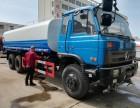 全国低价供应洒水车 喷洒车 降尘车 (提供送车上门服务)