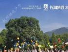 杭州团队拓展训练、杭州团建活动、企业年会、户外活动