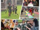 """嘉兴亲子游嘉兴海皮主题亲子活动--军旅体验""""我是神枪手"""