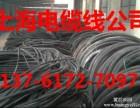 2018南通电缆线回收市场价格