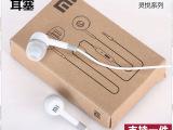 批发 红米note耳机 M1S M2 M4入耳式耳机 小米3原装
