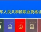 教育机构培训 证书认证