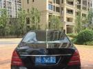 奔驰S级2012款 S 300 L 3.0 自动 尊贵型 Gra4年10万公里43.8万