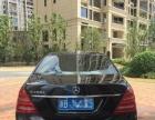 奔驰S级2012款 S 300 L 3.0 自动 尊贵型 Gra
