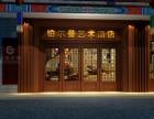 贵阳商务酒店装修设计公司丨酒店装修设计核心是什么