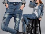 2015春季牛仔裤女长裤韩版潮 骷髅头个性牛仔裤女哈伦裤 潮