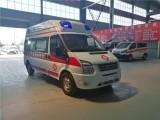 杭州跨省120救護車出租