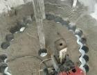 专业承接水钻打墙洞、机械打孔、钻排气扇墙孔、吸油烟