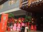 武昌光谷开业庆典公司 公司开业 门店开张 所有庆典仪式与布置