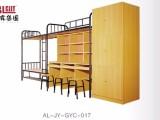 广州宿舍三人床 宿舍三人床 校用宿舍床采购